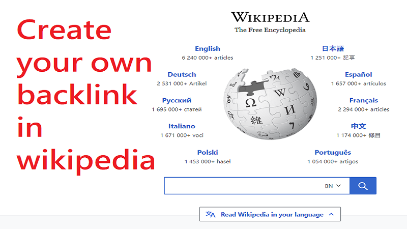 First way to create Back Links In Wikipedia.